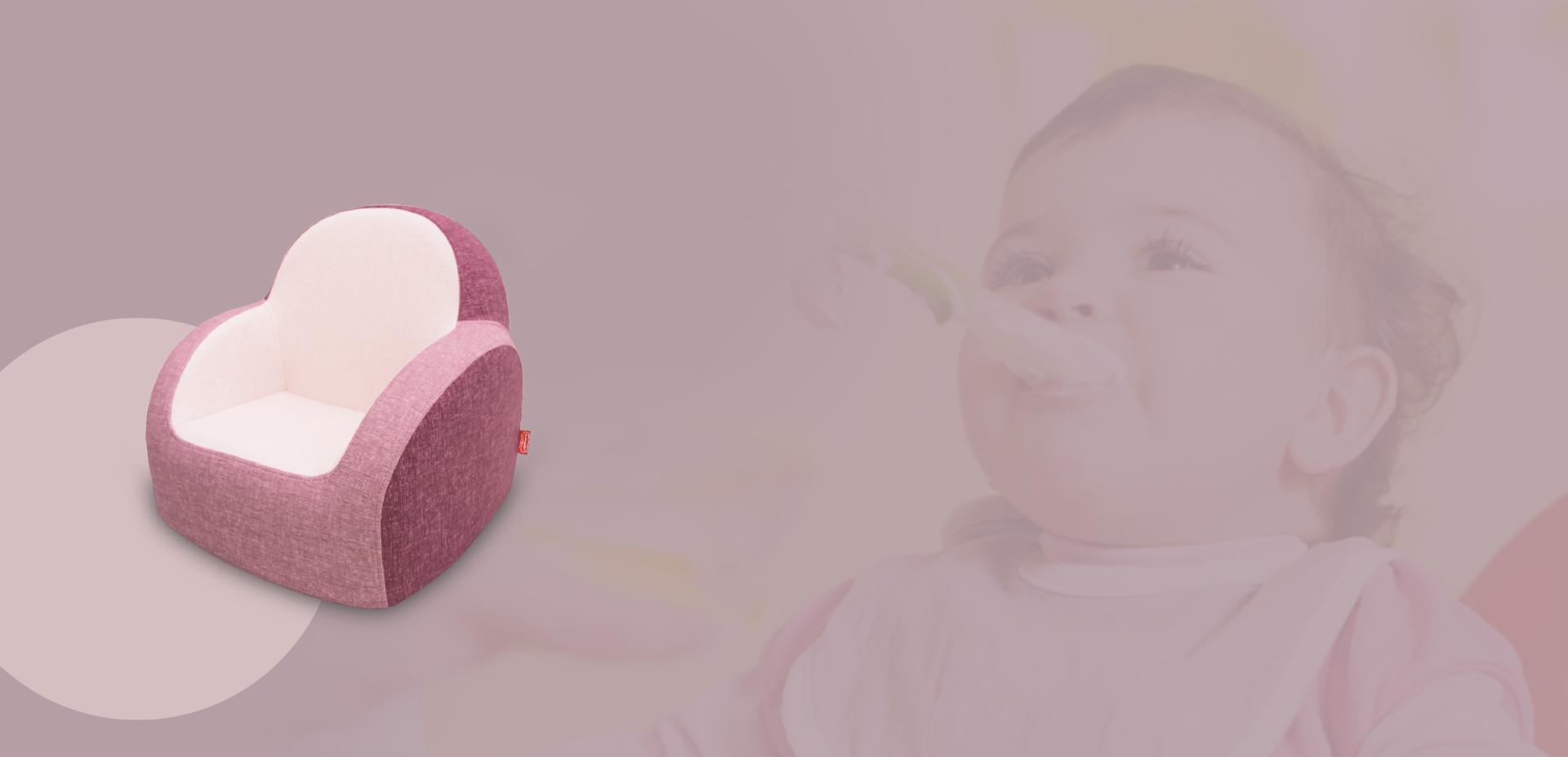 유아용 소파